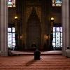 «Намаз дәресләре»